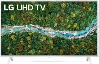 LG 43UP76903LE 4K UHD SMART TV Wi-Fi 2021 Balts! 61510617