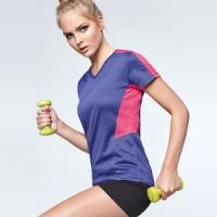 Sieviešu sporta krekls Nr.225/39