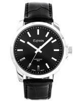 EXTREIM Vīriešu rokas pulkstenis EXT-8382A-2A (ZX093B) sudraba/melna