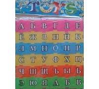 Puzle ABC krievu valodā (0409)