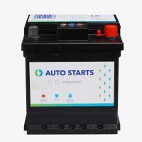 AUTO STARTS AUTO STARTS 40Ah 340A R+ 175mm x 175mm x 190mm Automašīnas akumulators