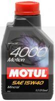 MOTUL 4000 MOTION 15w40 1L Motoreļļa