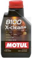 MOTUL 8100 X-CLEAN+ 5w30 1L Motoreļļa
