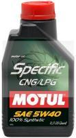 MOTUL SPECIFIC CNG/LPG 5w40 1L Motoreļļa